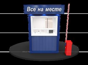 Пост охраны Mосква фото