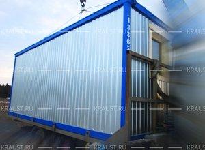Блок контейнер для дэс фото