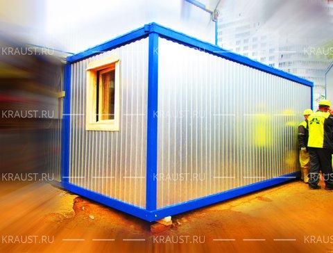 Блок контейнер г. Коломна фото