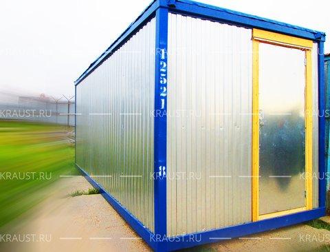 Блок контейнер поселок Часцы фото