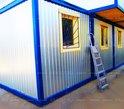 Блок контейнер г. Наро-Фоминск фото