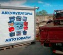 Затягивание блок-контейнера баннером г. Жуковский фото