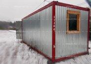 Блок контейнер ЭБК-01 ДВП п. Монино