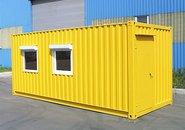 Железные контейнерные бытовки