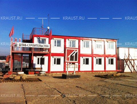 Модульное здание 3 г. Мытищи