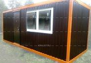 Блок контейнер БК-01 Полный комплект