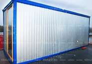 Блок контейнер БК-01 с вагонкой, г. Электроугли  фото