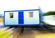 Блок контейнер г. Чехов фото